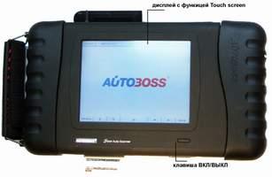 Autoboss Star, autoboss, autoboss star, сканер autoboss, autoboss автосканер, автобосс, автобос